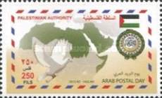 [Arab Postal Day, type GZ1]