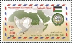 [Arab Postal Day, type GZ2]