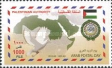 [Arab Postal Day, type GZ3]