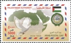 [Arab Postal Day, type GZ4]