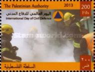 [International Day of Civil Defence, type HE]