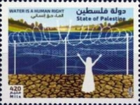 [Water in Palestine, Typ KR]