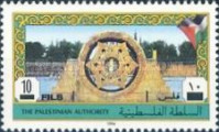 [Tourist Attractions - Issues of 1994 Surcharged, type L1]