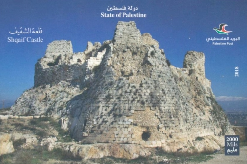 [Shqaif Castle, type MX]