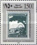[Postage Stamps of the British Mandate Palestine, type N]