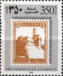 [Postage Stamps of the British Mandate Palestine, type O]