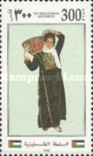 [Traditional Palestinian Women's Costumes, type R]