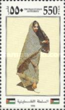[Traditional Palestinian Women's Costumes, type S]