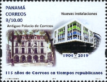 [The 115th Anniversary of Panama Post, Typ AXG]