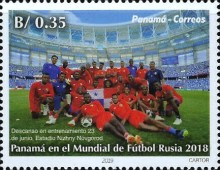 [Football - FIFA World Cup 2018, Russia, Typ AYF]