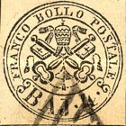 [Coat of Arms - Black Print on Colored Paper, Typ E2]