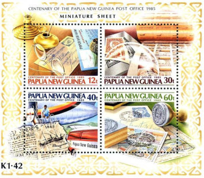 [The 10th Anniversary of the Papua New Guinea Post Office, type ]