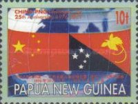 [The 25th Anniversary of the Diplomatic Relations between Papua New Guinea and China, type AFF]