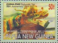 [The 25th Anniversary of the Diplomatic Relations between Papua New Guinea and China, type AFG]