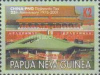 [The 25th Anniversary of the Diplomatic Relations between Papua New Guinea and China, type AFH]