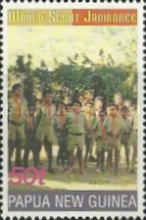 [The 20th Anniversary of the World Scout Jamboree, Thailand, type AHI]