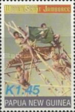 [The 20th Anniversary of the World Scout Jamboree, Thailand, type AHK]