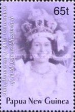 [The 50th Anniversary of the Coronation of Queen Elizabeth II, type AHM]