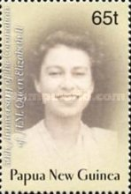 [The 50th Anniversary of the Coronation of Queen Elizabeth II, type AHN]