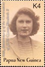 [The 50th Anniversary of the Coronation of Queen Elizabeth II, type AHR]