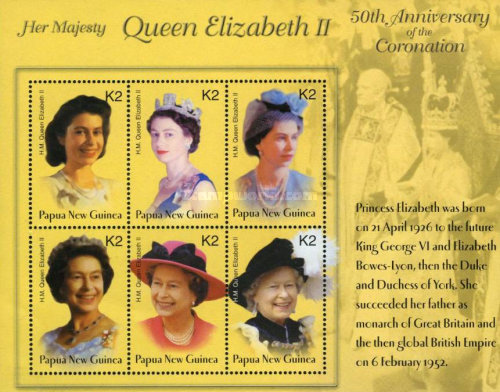[The 50th Anniversary of the Coronation of Queen Elizabeth II, type AHX]