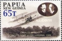 [The 100th Anniversary of the Powered Flight, type AIS]
