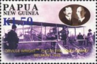 [The 100th Anniversary of the Powered Flight, type AIT]