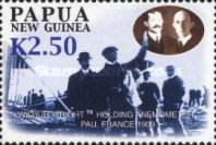 [The 100th Anniversary of the Powered Flight, type AIU]