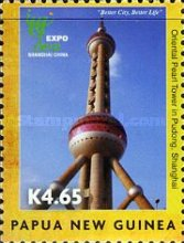 [World EXPO 2010 - Shanghai, China, type BCH]
