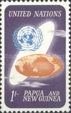 [The 20th Anniversary of the United Nations, type BO]