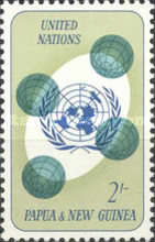 [The 20th Anniversary of the United Nations, type BP]
