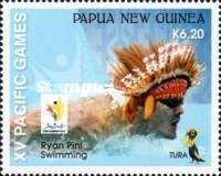 [The XVth Pacific Games - Port Moresby, Papua New Guinea, type BVJ]