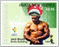[The XVth Pacific Games - Port Moresby, Papua New Guinea, type BVK]