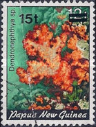 [Corals Stamps of 1982 Surcharged 15t - Corals, type PH2]