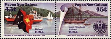 [The 100th Anniversary of Protectorate Proclamations for British New Guinea and German New Guinea, type QZ]