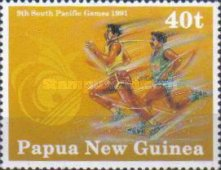 [The 9th Anniversary of the South Pacific Games, type WL]