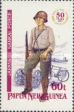 [The 50th Anniversary of the Second World War Campaigns in Papua New Guinea, type XJ]