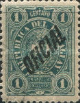 [Postage Stamp of 1885 Overprinted