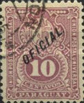 """[Postage Stamps of 1887 Overprinted """"OFICIAL"""", Typ J11]"""