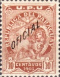 [Postage Stamp of 1903 Overprinted