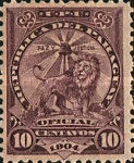[Coat of Arms - Postage Stamp of 1905-1908 Overprinted