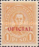 [Postage Stamp of 1930-1935 Overprinted