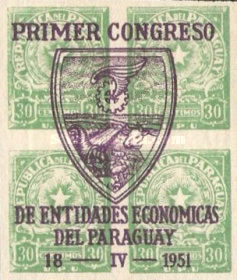[Coat of Arms Issue of 1946 Overprinted