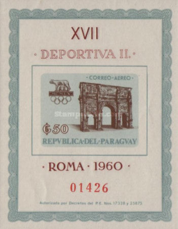 [Airmail - Olympic Games - Rome 1960, Italy, Typ ]
