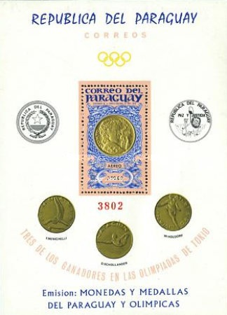 [Airmail - Medals and Coins of Paraguay and the Olympic Games in Tokyo 1964, Typ ]