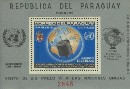[Airmail - Visit of Pope Paul VI at the United Nations, Typ ]