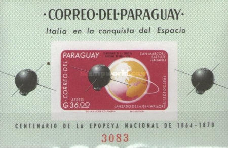 [Airmail - Italian Contribution to Space Exploration, Typ ]