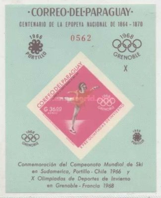 [Airmail - World Ski Championships - Portillo, Chile and Winter Olympic Games - Grenoble, France 1968, Typ ]
