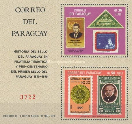 [Airmail - The 100th Anniversary of the First Postage Stamps of Paraguay (1970), Typ ]
