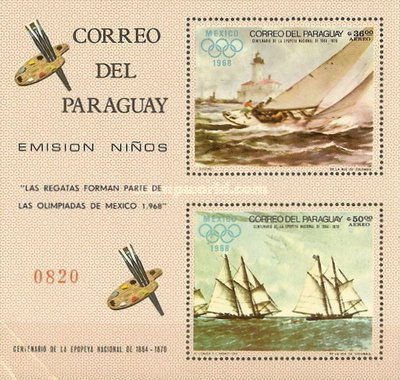[Airmail - Children in Paintings and Olympic Games - Mexico City, Mexico - Sailing Regatta Paintings, Typ ]